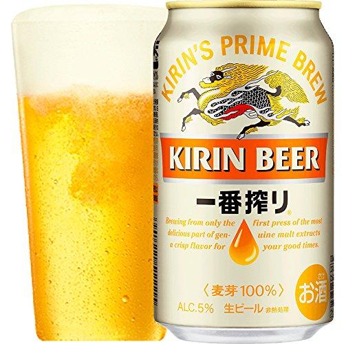 【ギフト限定】キリン一番搾り生ビール・一番搾り プレミアム飲みくらべセット K-IP3 [ 350ml×6本+305ml×5本 ] [ギフトBox入り]