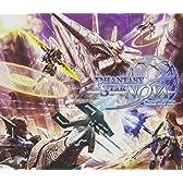 ファンタシースター ノヴァ オリジナルサウンドトラック (CD3枚組)