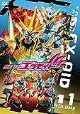 仮面ライダーエグゼイド VOL.11 [DVD]