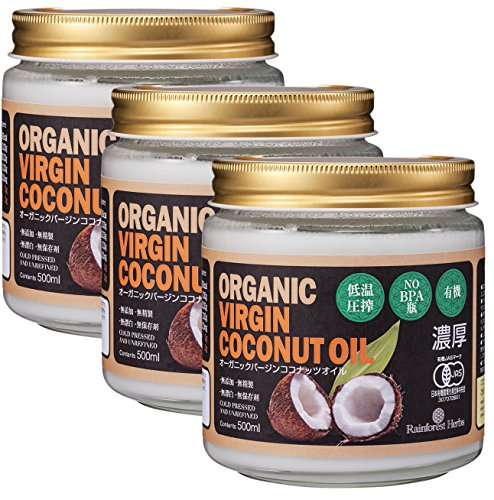 JASオーガニック認定 <濃厚> バージンココナッツオイル 有機認定食品 500ml 3個セット virgin coconut oil 低温圧搾一番搾りやし油 BPA(内分泌攪乱化学物質の懸念)を避ける為プラスチック容器不使用 無添加 無精製 無漂白 無保