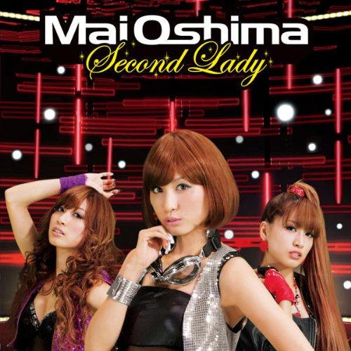 Second Lady【ジャケットA】(DVD付)
