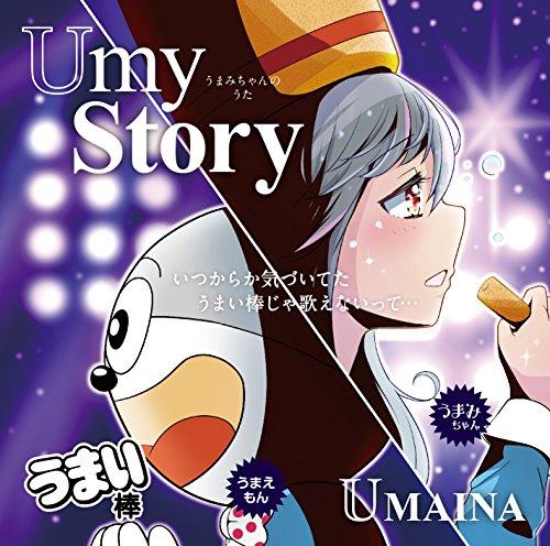 Umy Story