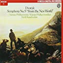 ドヴォルザーク:交響曲第9番《新世界より》 ピアノ協奏曲