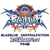 【Amazon.co.jpエビテン限定】 BLAZBLUE CENTRALFICTION ファミ通DXパック PS4版【阿々久商店限定】 - PS4