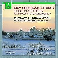 Kiev Xmas Liturgy by Moscow Liturgic Choir (1992-08-02)