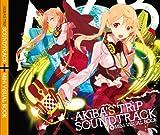 AKIBA'S TRIP - PSP