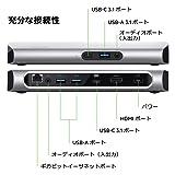 belkin USB Type-Cドック Macbook/Macbook Pro 2016/2017対応 60w給電 ケーブル1m付[国内正規品]Express Dock HD F4U093JA-A