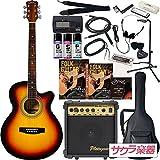Sepia Crue セピアクルー アコースティックギター エレアコ EAW-01/VS サクラ楽器オリジナル 初心者入門20点セット