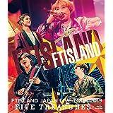 JAPAN LIVE TOUR 2019 -FIVE TREASURES- at WORLD HALL (BD) [Blu-ray]