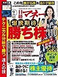 発売日: 2018/7/21新品: ¥ 730ポイント:7pt (1%)