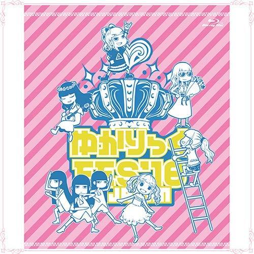 【Blu-ray】ゆかりっくFes '18 in Japan