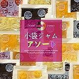 小袋ジャムアソート7種類×3袋(21袋入)