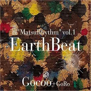 MatsuRhythm vol.1 Earth Beat