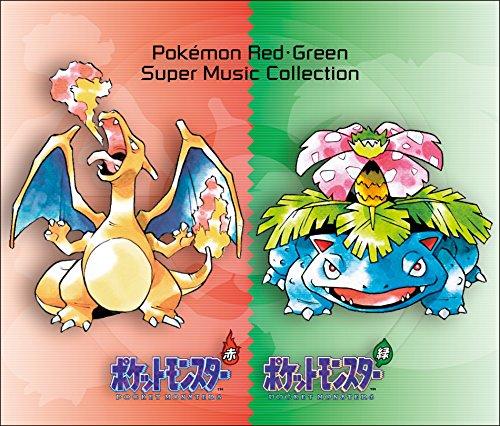 ポケモン赤・緑 スーパーミュージック・コレクション