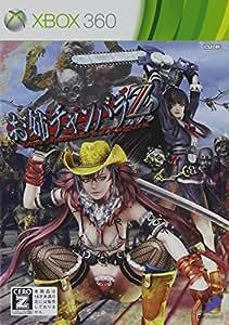 お姉チャンバラZ ~カグラ~  【CEROレーティング「Z」】 - Xbox360