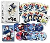 お~い!竜馬 DVD-BOX 完全収録版[DVD]