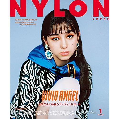 NYLON JAPAN(ナイロン ジャパン) 2018年 1 月号 [雑誌]
