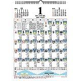 2015年 1月始まり 壁掛カレンダー B3 月ごよみ CK-26