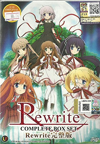 REWRITE - COMPLETE ANIME TV SERIES DVD BOX SET (1-13 EPISODES)