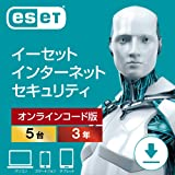 ESET 互聯網 安全(最新)|5臺3年|在線碼版|防病毒|適用于Win/Mac/Android