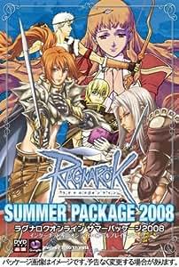 ラグナロクオンライン サマーパッケージ2008