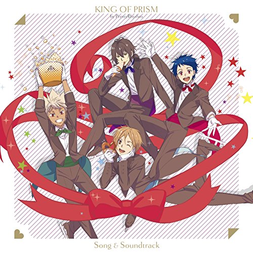 劇場版KING OF PRISM by PrettyRhythm Song&Soundtrack