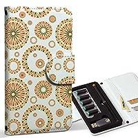 スマコレ ploom TECH プルームテック 専用 レザーケース 手帳型 タバコ ケース カバー 合皮 ケース カバー 収納 プルームケース デザイン 革 模様 おしゃれ オレンジ 014419
