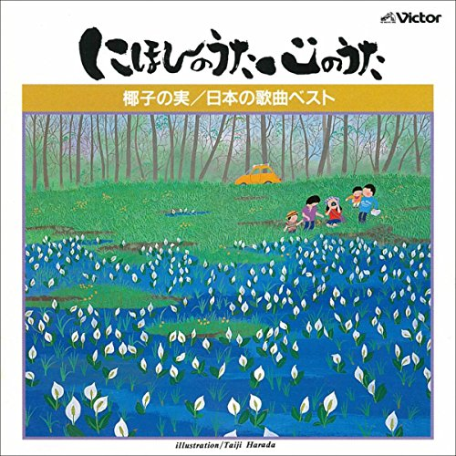 Amazon Music - 中沢 桂/三浦 ...