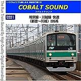 0331-04 埼京線・川越線 快速 (十条?赤羽) 205系