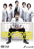 DOCTORS 最強の名医 DVD-BOX