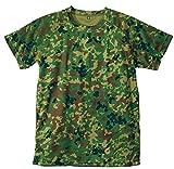 (ジェイエスディエフ)J.S.D.F クールナイス半袖Tシャツ2枚組(吸汗速乾)【自衛隊衣料】 6525 新迷彩 XL