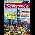 週刊ニューズウィーク日本版 「特集:日本を置き去りにする 作らない製造業」〈2017年12月19日号〉 [雑誌]