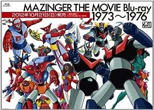 MAZINGER THE MOVIE Blu-ray 1973-1976