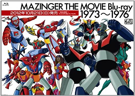 MAZINGER THE MOVIE Blu-ray 1973~1976