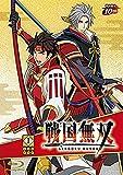 戦国無双BD 1(初回生産限定)[Blu-ray/ブルーレイ]