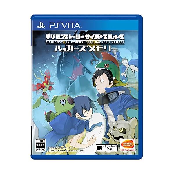 【PSVita】デジモンストーリー サイバースル...の商品画像