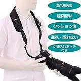 Tycka 速写ストラップ カメラネックストラップ 滑り止め&通気性の高い&汗止め&人間工学に基づいたパッド クイックリリース DSLR、ヘビーカメラと双眼鏡用