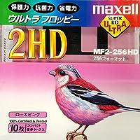 日本製 maxell 3.5インチ 256フォーマット フロッピーディスク 10枚パック MF2-256HD(PK)B10P