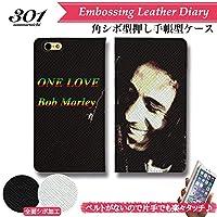 301-sanmaruichi- iPhone8Plus ケース iPhone8Plus ケース 手帳型 おしゃれ ONE LOVE Bob Marley ボブ・マーリー Reggae レゲエ ラスタファリ A シボ加工 高級PUレザー 手帳ケース ベルトなし