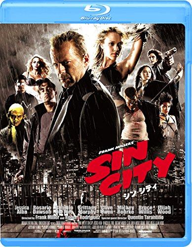 シン・シティ [Blu-ray] -