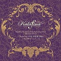 Kalafina Live Tour 2014 at Tokyo International Forum Hall A by Kalafina (2016-01-20)