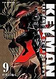 KEYMAN(9) (RYU COMICS)