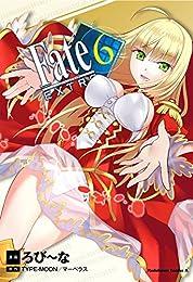フェイト/エクストラ(6) (角川コミックス・エース)