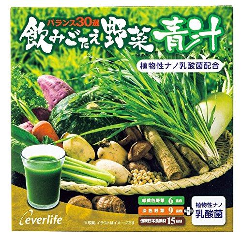 エバーライフ 飲みごたえ 野菜青汁