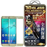 Samsung Galaxy S7 Edge 強化ガラスフィルム gold フィルム 3D 全面 ガラスフィルム 保護フィルム 強化ガラスフィルム 【TREND】曲面デザイン 3Dラウンドエッジ加工 98%透過率 3D Touch対応 高透明度 自動吸着 気泡ゼロ HD画面 硬度9H 飛散防止 指紋・汚れ防止