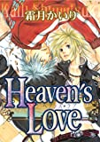 Heaven's Love (バーズコミックス リンクスコレクション)