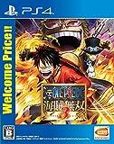 ワンピース海賊無双3WelcomePrice!!-PS4