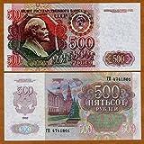 truefair 500Rubles Russia/USSR/Soviet Union Banknote、レーニン、Rare