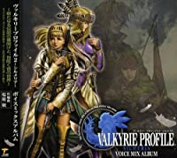 Sylmeria Voice Mix Album by Game Music (2006-08-23)