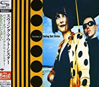 Now You're Not Here / Swing Out Sister